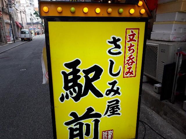 f:id:masaru-masaru-3889:20180718184138j:image