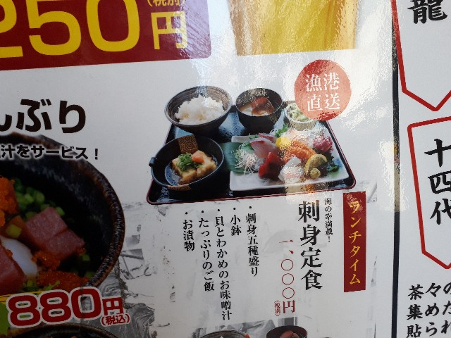 f:id:masaru-masaru-3889:20180720124047j:image