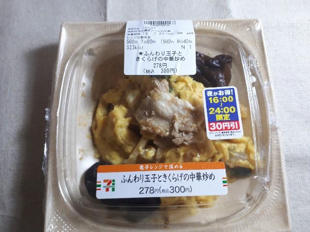 f:id:masaru-masaru-3889:20180724100358j:image