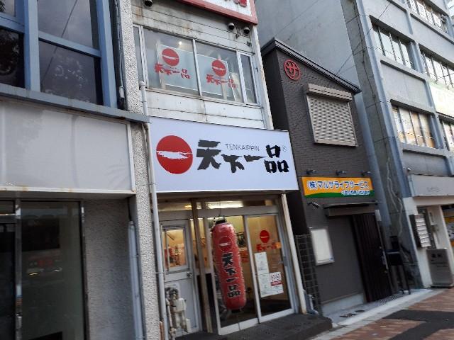 f:id:masaru-masaru-3889:20180727183349j:image