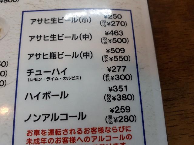 f:id:masaru-masaru-3889:20180727183427j:image