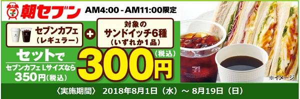 f:id:masaru-masaru-3889:20180731102704p:plain