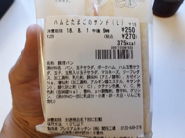 f:id:masaru-masaru-3889:20180801082148j:image