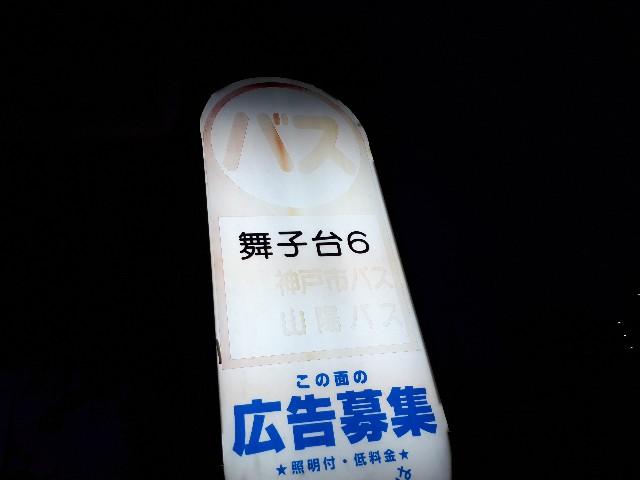 f:id:masaru-masaru-3889:20180803094416j:image
