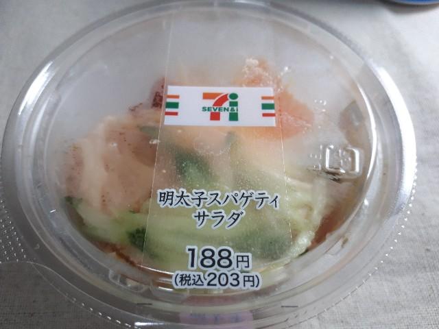 f:id:masaru-masaru-3889:20180806104111j:image