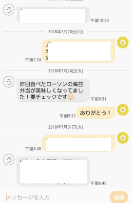 f:id:masaru-masaru-3889:20180810133834p:plain