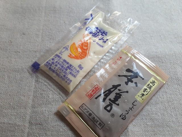 f:id:masaru-masaru-3889:20180811174831j:image
