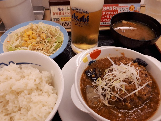 f:id:masaru-masaru-3889:20180814180744j:image