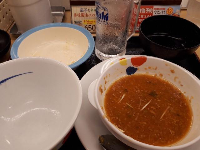 f:id:masaru-masaru-3889:20180814182719j:image