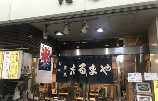 f:id:masaru-masaru-3889:20180816100020p:plain