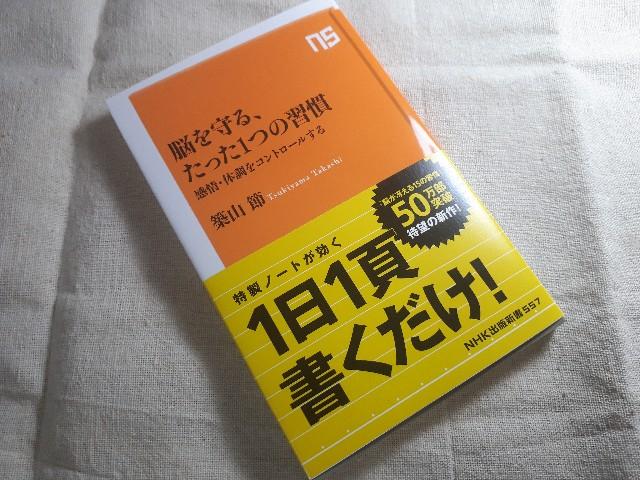 f:id:masaru-masaru-3889:20180820095351j:image