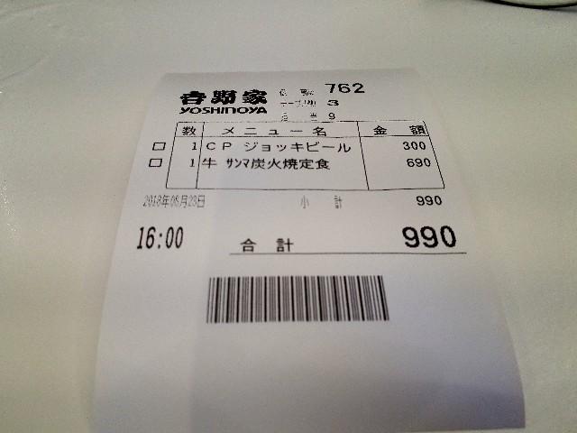 f:id:masaru-masaru-3889:20180823190915j:image