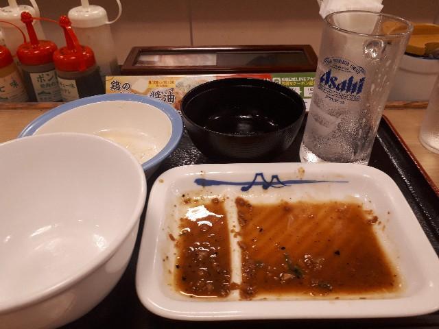 f:id:masaru-masaru-3889:20180828183634j:image