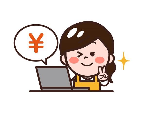 f:id:masaru-masaru-3889:20180901152651j:plain