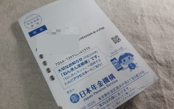 f:id:masaru-masaru-3889:20180902144540p:plain