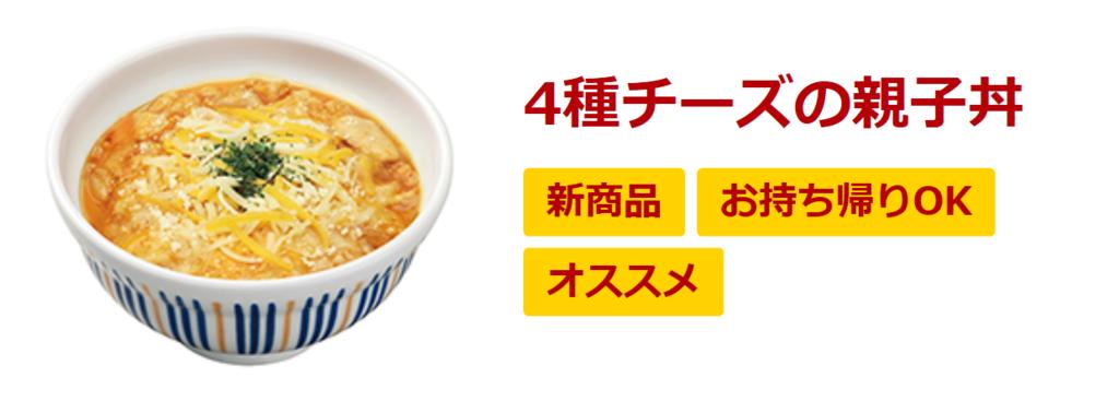 f:id:masaru-masaru-3889:20180903182749p:plain