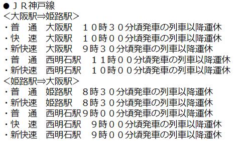 f:id:masaru-masaru-3889:20180903222409p:plain