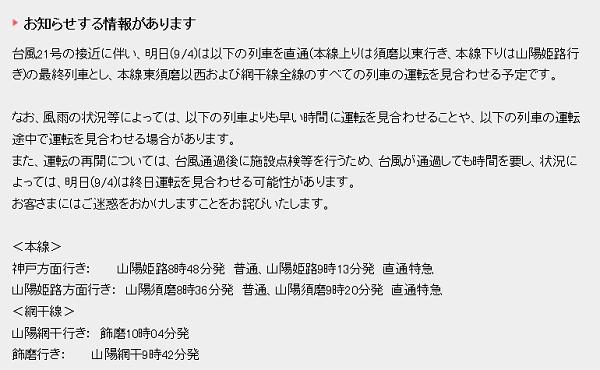 f:id:masaru-masaru-3889:20180903222758p:plain