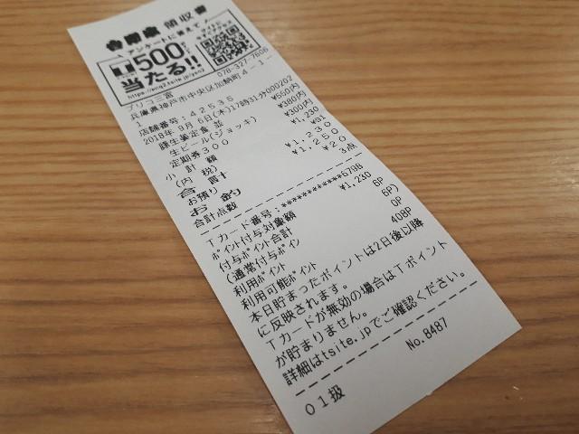 f:id:masaru-masaru-3889:20180906183300j:image