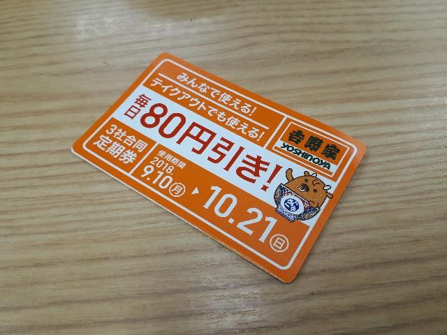f:id:masaru-masaru-3889:20180906184104j:image