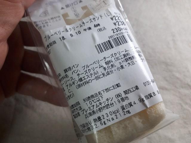 f:id:masaru-masaru-3889:20180911110421j:image