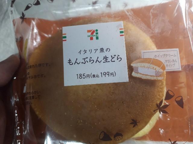 f:id:masaru-masaru-3889:20180917112538j:image
