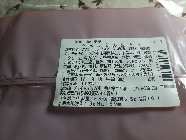f:id:masaru-masaru-3889:20180917112608j:image