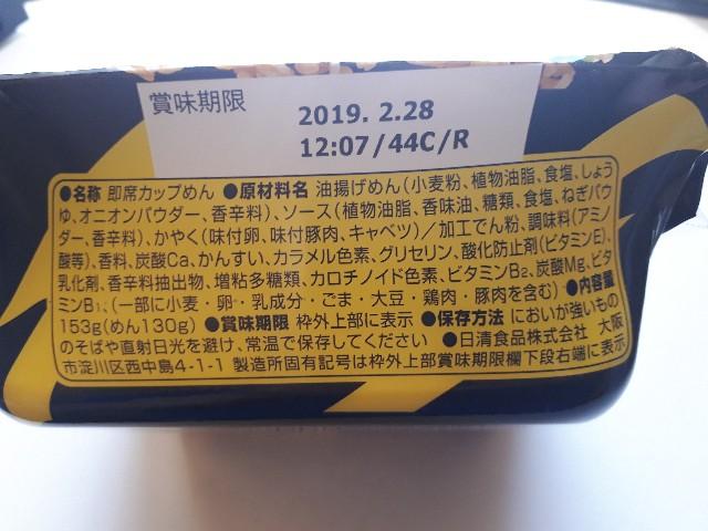 f:id:masaru-masaru-3889:20180919143855j:image