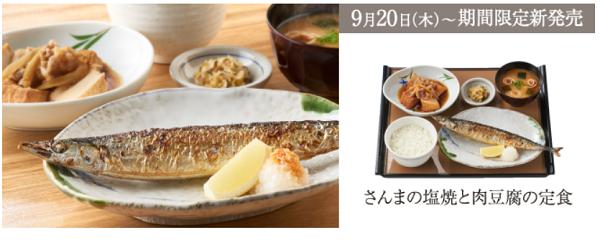 f:id:masaru-masaru-3889:20180920103231p:plain