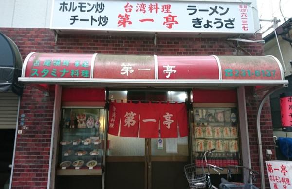 f:id:masaru-masaru-3889:20180925220959p:plain