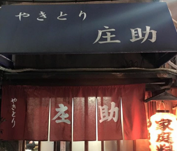 f:id:masaru-masaru-3889:20180927210753p:plain