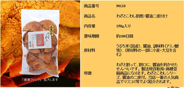 f:id:masaru-masaru-3889:20181001213301p:plain