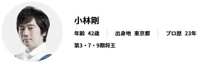 f:id:masaru-masaru-3889:20181011092653p:plain
