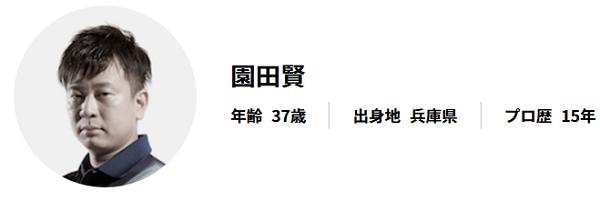 f:id:masaru-masaru-3889:20181011093327p:plain