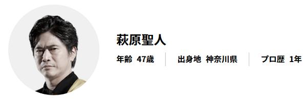 f:id:masaru-masaru-3889:20181011093632p:plain