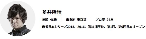 f:id:masaru-masaru-3889:20181011104611p:plain