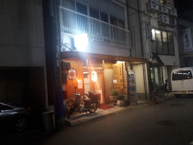f:id:masaru-masaru-3889:20181016200017j:image