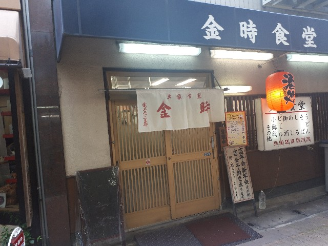 f:id:masaru-masaru-3889:20181020161100j:image