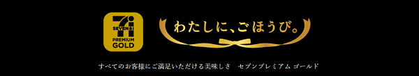 f:id:masaru-masaru-3889:20181024110936p:plain