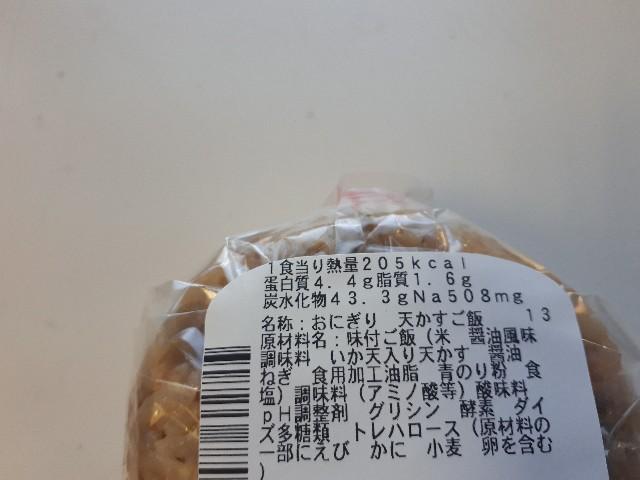 f:id:masaru-masaru-3889:20181025104206j:image