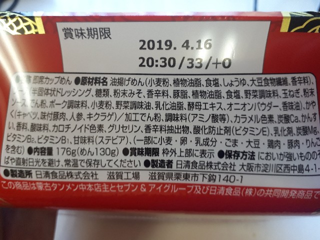 f:id:masaru-masaru-3889:20181026110415j:image