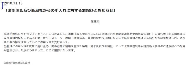 f:id:masaru-masaru-3889:20181113232315p:plain