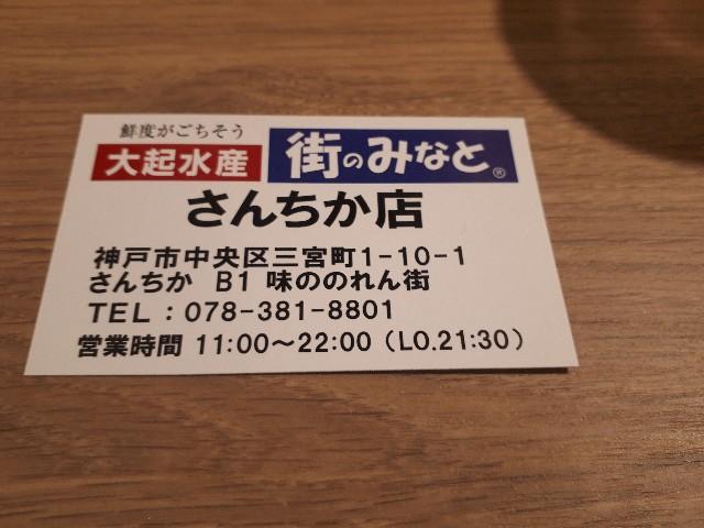 f:id:masaru-masaru-3889:20181116192010j:image