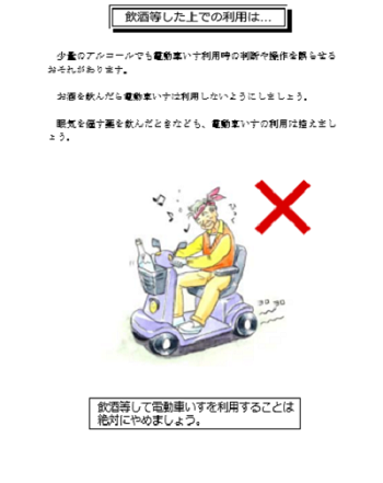 f:id:masaru-masaru-3889:20181126114553p:plain