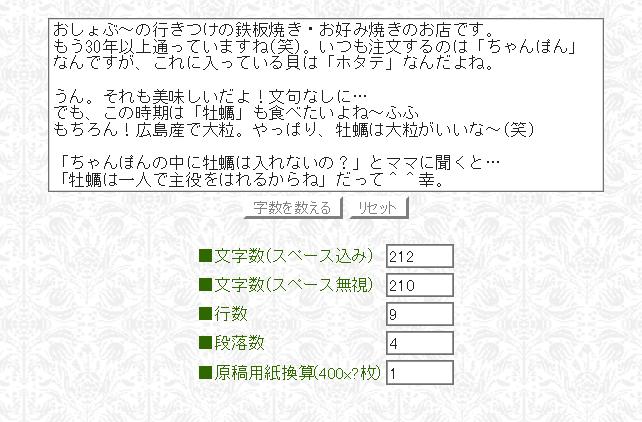 f:id:masaru-masaru-3889:20181129135305p:plain