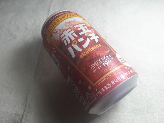 f:id:masaru-masaru-3889:20181202190231j:image