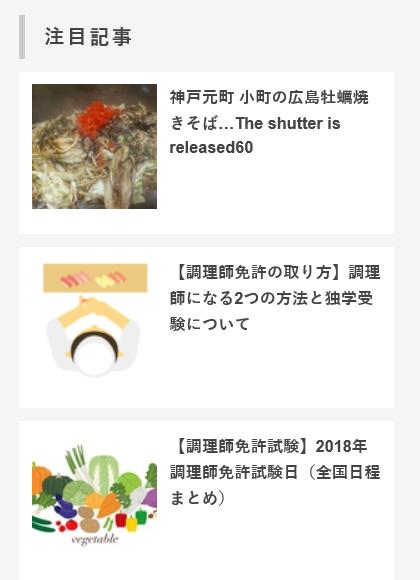 f:id:masaru-masaru-3889:20181203104814p:plain
