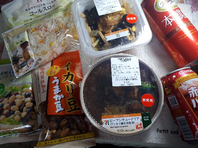 f:id:masaru-masaru-3889:20181218110602j:image