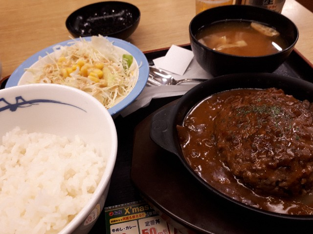 f:id:masaru-masaru-3889:20181218190036j:image