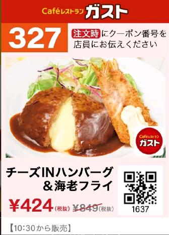 f:id:masaru-masaru-3889:20181221181916p:plain